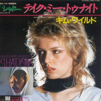 "Japanese 7"" sleeve"