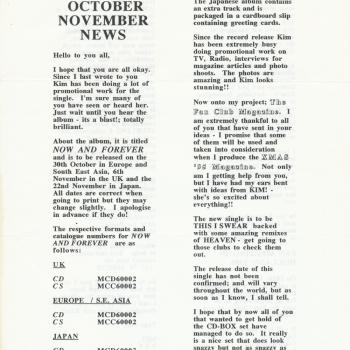 Fanclub Newsletter November 1995