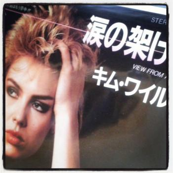 "Detail of the sleeve of the Japanese 7"" of 'View from a bridge', posted by @nigeljbevans (February 27, 2014, 1:55 pm)"