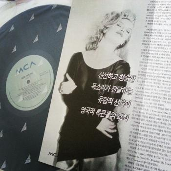A beautiful South Korean LP of Kim Wilde's 'Love is', posted by @nigeljbevans (May 7, 2015, 5:04pm)