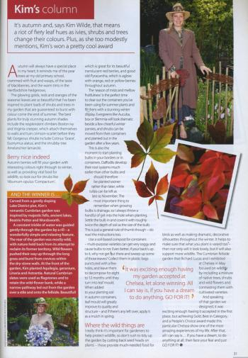 Healthy (UK), September 2005